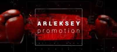 Sport Event Promotion