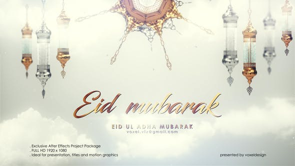 Eid Archives Download Free After Effects Templates