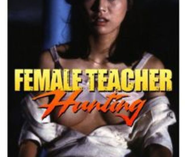 Female Teacher Hunting The Nikkatsu Erotic Films Collection Dolby On Deepdiscount Com
