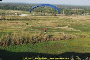 12082017_Hodoseevka_DSC_1488