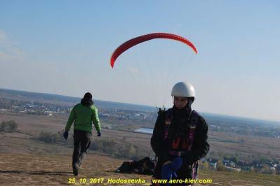 25102017_Hodoseevka_DSC_1436