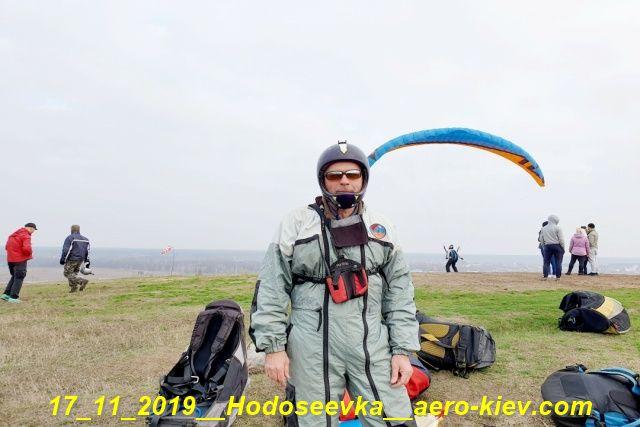 17.11.2019полетысгоркивХодосеевкенавосточномсклоне