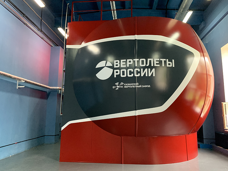 Kazan Helicopters has certified the Ansat simulator according to international standards