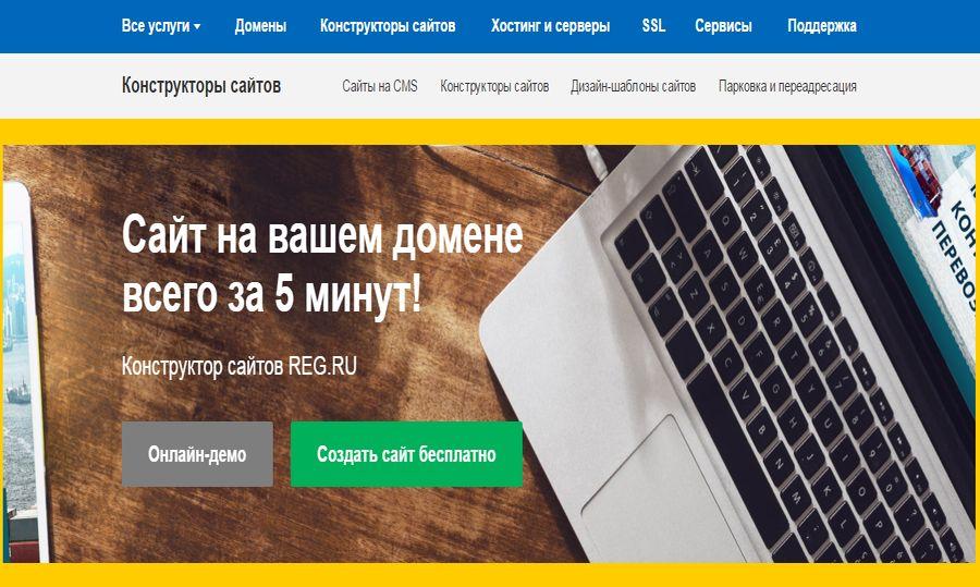 Так ли важен для сайта красивый дизайн?