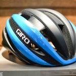 Interbike 2014 - The Helmets