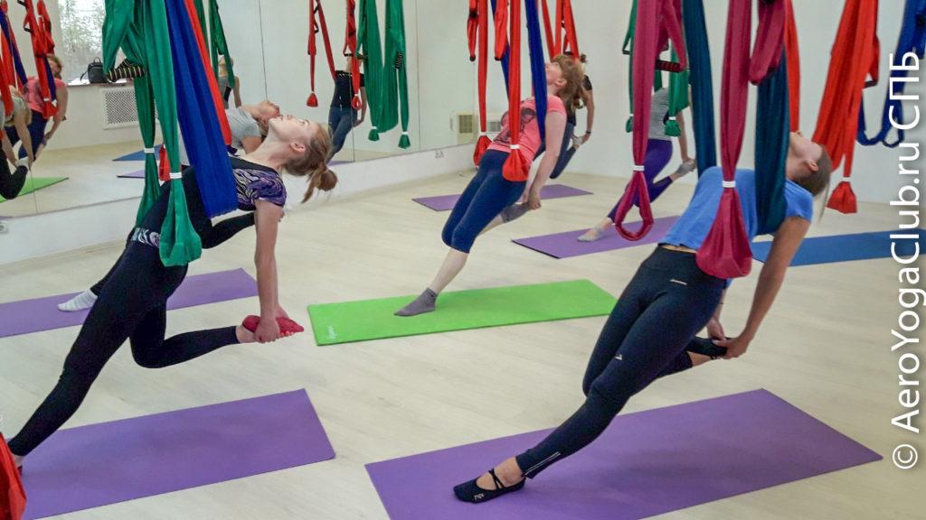 Йога на расслабление освобождает