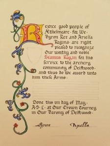 Scroll by Mistress Arianna of Wynthrope