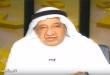 الشريف عبدالله فراج بيان أحداث القطيف ومعتقلي جدة