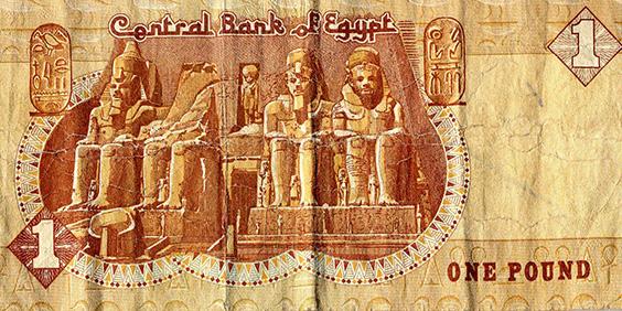 Egypt-pound_564x282