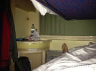 A view from a (extremley small) room