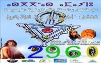 annee-amazigh السنة الأمازيغية... جذور ومظاهر تقاليد
