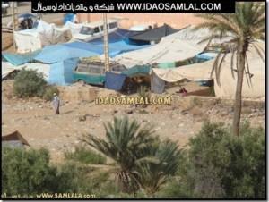 wwwidaosamlalcom_46_thumb-300x226 أرشيف: أنموكار سيدي أحمد أوموسى المزيد
