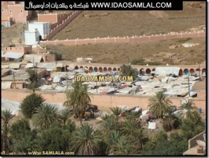 wwwidaosamlalcom_80_thumb-300x226 أرشيف: أنموكار سيدي أحمد أوموسى المزيد