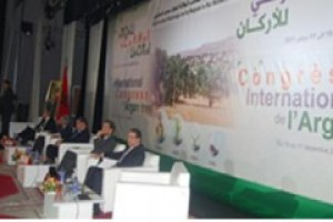 -الدولي-الثاني-لشجرة-الأركان-أيام-9-10-11دجنبر-الجاري-بأكادير-300x160 المؤتمر الدولي الثاني حول شجرة الأركان من 9 إلى 11 دجنبر بأكادير فلاحة