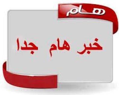 imagesCAZALVFS جماعة النحيت : خبر عاجل من قلب مقر عمالة إقليم تارودانت أخبار آفيان