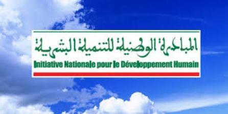 images1 جماعة النحيت : إجتماع اللجنة المحلية للتنمية البشرية أخبار آفيان إداوزدوت