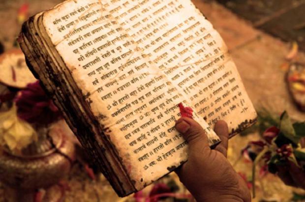Parte del texto Veda, uno de los textos mas antiguos de la India