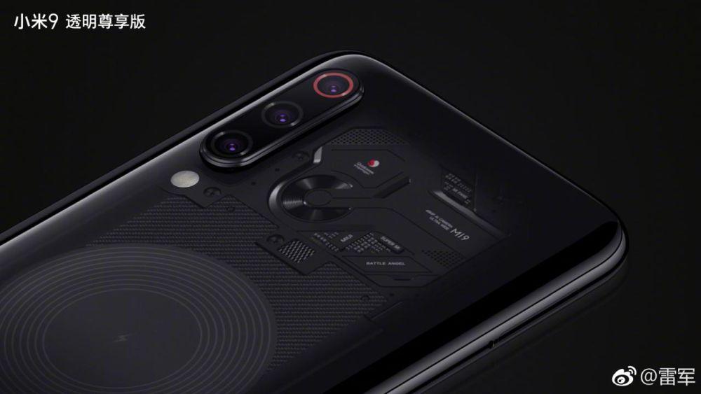 Xiaomi Mi 9 in arrivo con una Explorer Edition