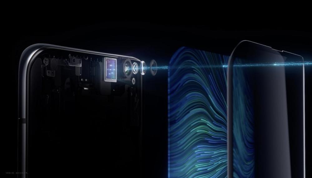 Oppo rivela la under-screen camera