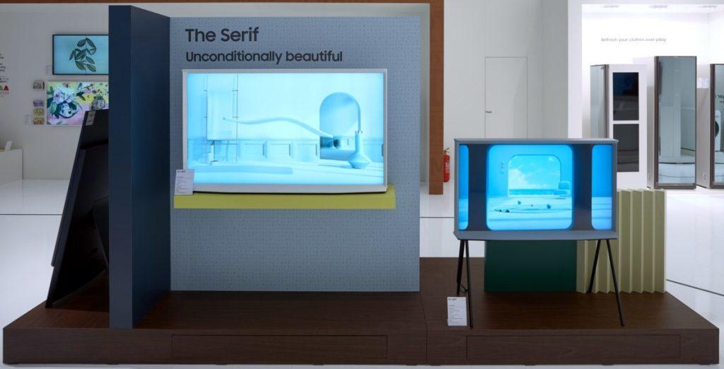 Samsung Forum 2020