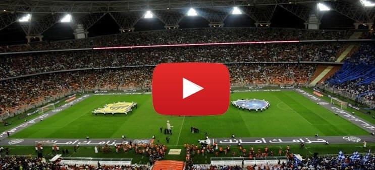 مباراة الاتحاد و الهلال بث مباشر