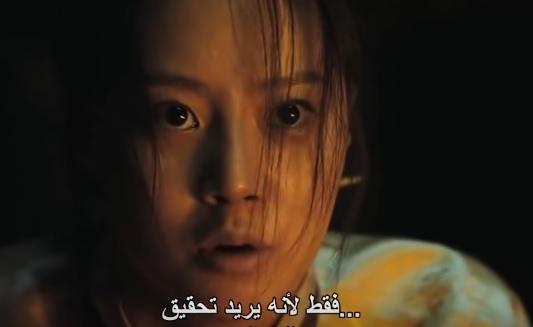 فيلم اكشن كوري حرب