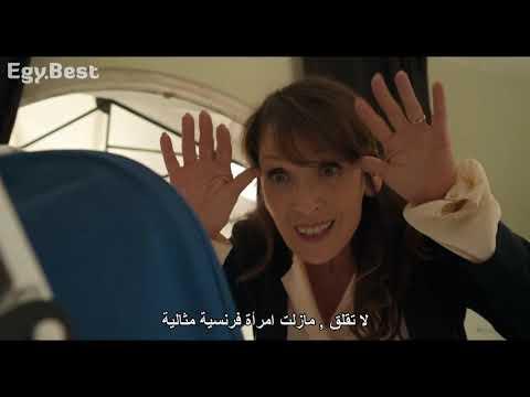الفيلم الفرنسي الكوميدي حفلات زفاف سيئة كامل و مترجم