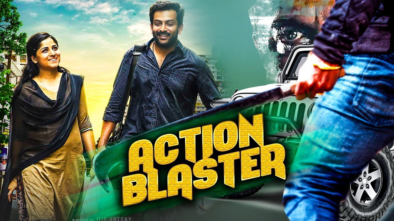 Action Blaster (2020) Latest Hindi Dubbed Movie | New South Action Movie