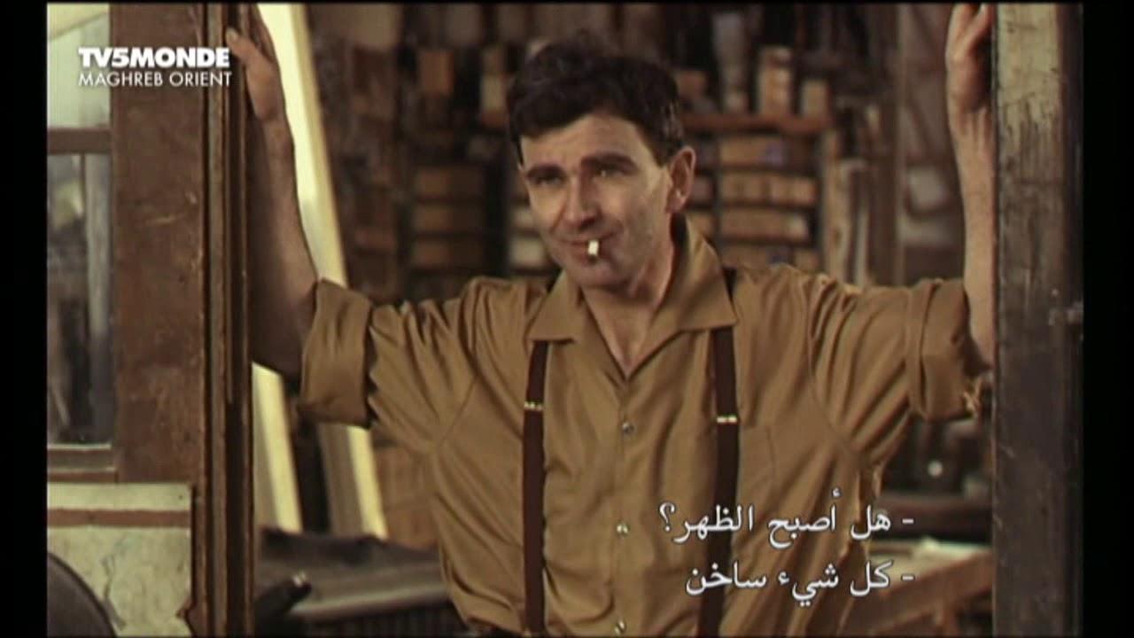 الفيلم الفرنسي الجميل جدا Le Bonheur Happiness 1965 أو السعادة مترجم حصريا لقناة محمد بلموندو السينم