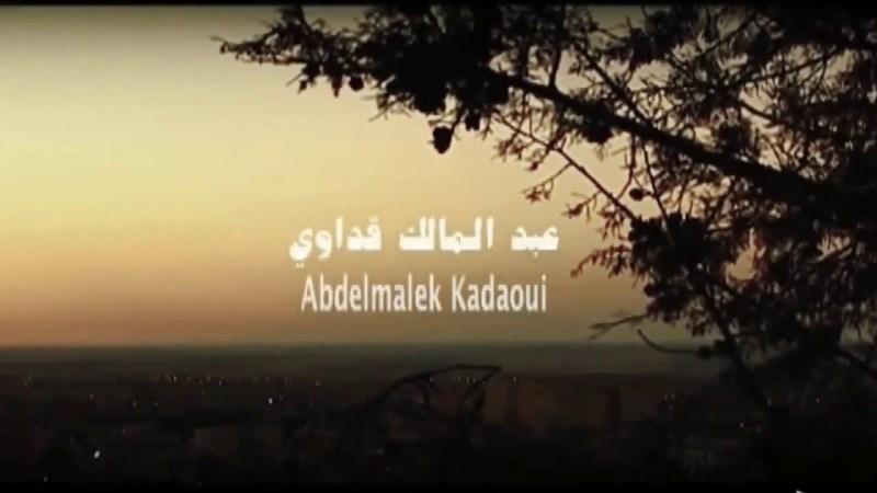 """""""المحنة، فيلم جزائري يمثل واقع العشرية السوداء HD"""