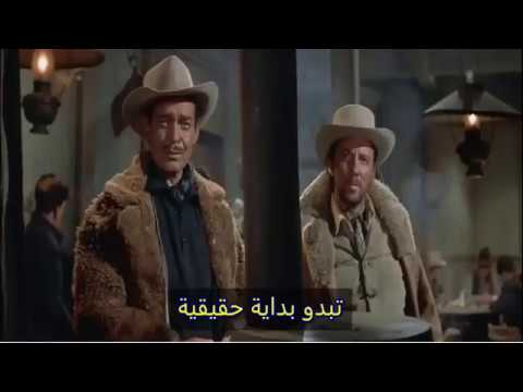 الرجال الطوال 1955/ فيلم اكشن عن الغرب الامريكي / كلارك جابل