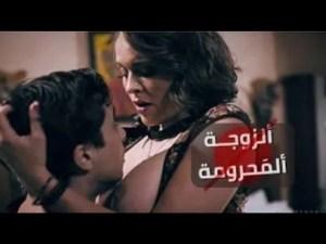 اقوي فيلم مثير للجدل فيلم الزوجه المثيرة مترجم بجودة عالية HD   Hot women movie new film 2020