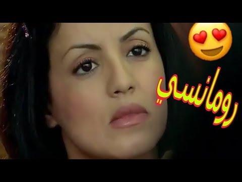 فيلم مغربي رومانسي منعوع من العرض شاهده الان 2020 Aflam Maghribia YouTube
