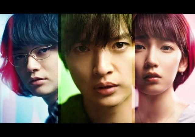 فيلم الرومانسية الياباني قصة حب العالم الموازي مترجم كامل