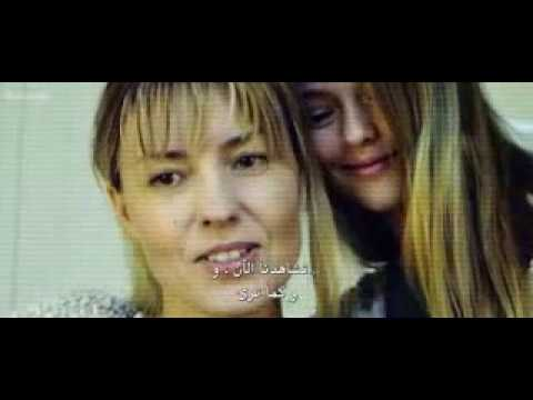 أقوى فيلم رعب واثارة جديد ومترجم كامل  Russian bride2020