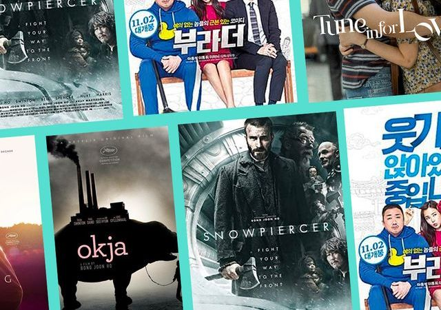 قائمة افضل افلام كورية best korean movies netflix