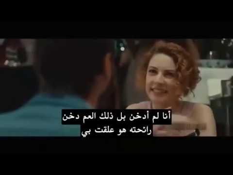 أجمل فيلم تركي رومانسي( جنون العشق مترجم كامل بجودى عاليه Hd2020)