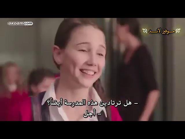اجمل فيلم فرنسي ٢٠٢٠ للكبارفقط فيلم رومانسي والدراما +18 للكبار فقط 2020