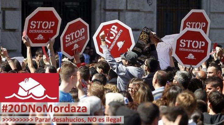 #20DNoMordaza