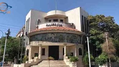 Photo of وزارة التربية :تسمح بتعيين معلمين وكلاء من طلاب الجامعات