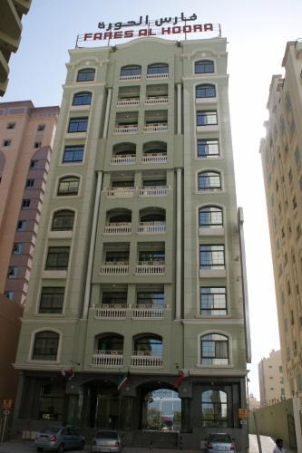 Fares Al A Hotel Apartment