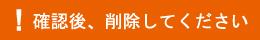 cer - ダイサン(群馬県伊勢崎市)【デカ盛り】盛りの良い新店大繁盛二郎系ラーメン店で思わぬ苦戦【大食い】