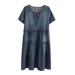 SILHO Short-Sleeve Denim Midi Dress