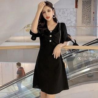 Vanaheim Bell-Sleeve A-Line Dress