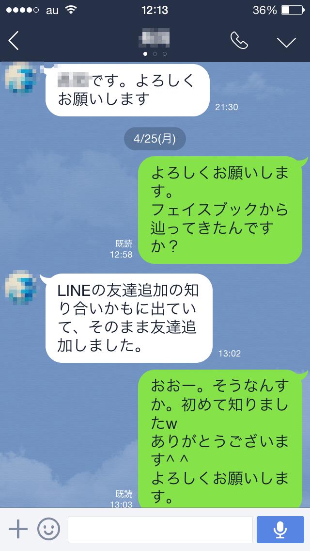 IMG_2306