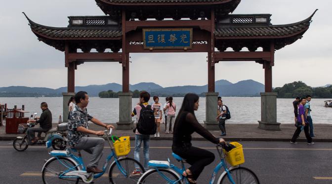 Social Media's Chinese Boogeyman