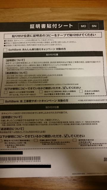 hikarigiga_kaiyaku002