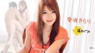 BBW wife(無修正)