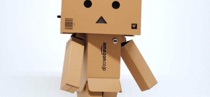 Amazon stopt Samenwerking met Externe Netwerken