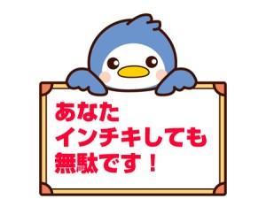 ペンギンアップデート4.0